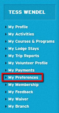 profile_menu.png