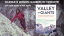 Valley of Giants: The First Anthology on the Women Climbers of Yosemite - Event Postponed
