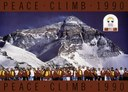 Celebrate the 25th anniversary of the Everest Peace Climb - Sept 17